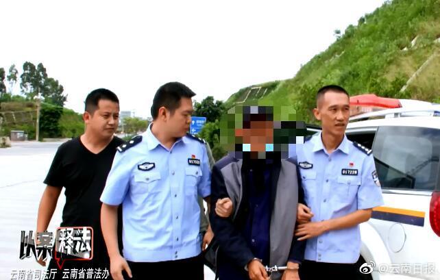 以案释法丨缉凶26年终有果 东川警方抓获疑犯告慰亡灵