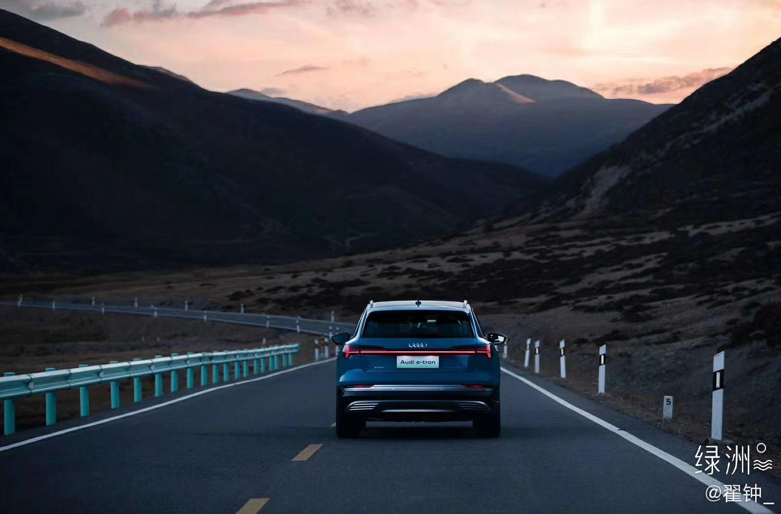纯洁的灵魂🌈 Audi e-tron 在亚丁,纯电的纯洁…