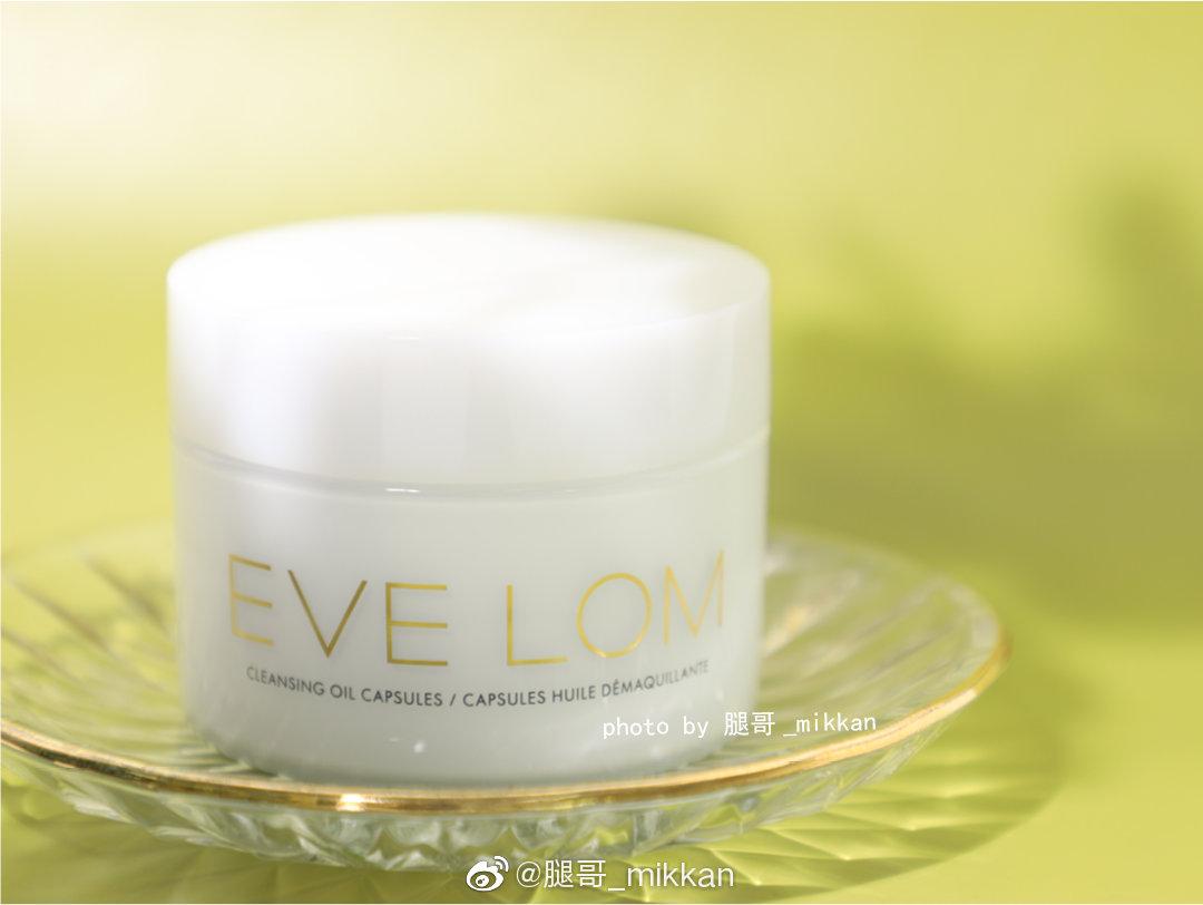 咱们洗脸的第一步就是卸妆对不对?EVE LOM家之前的卸妆膏很好用