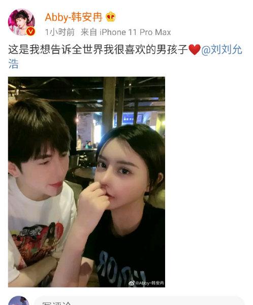 刘允浩发文来看,韩安冉这是和小猪先生又离婚了