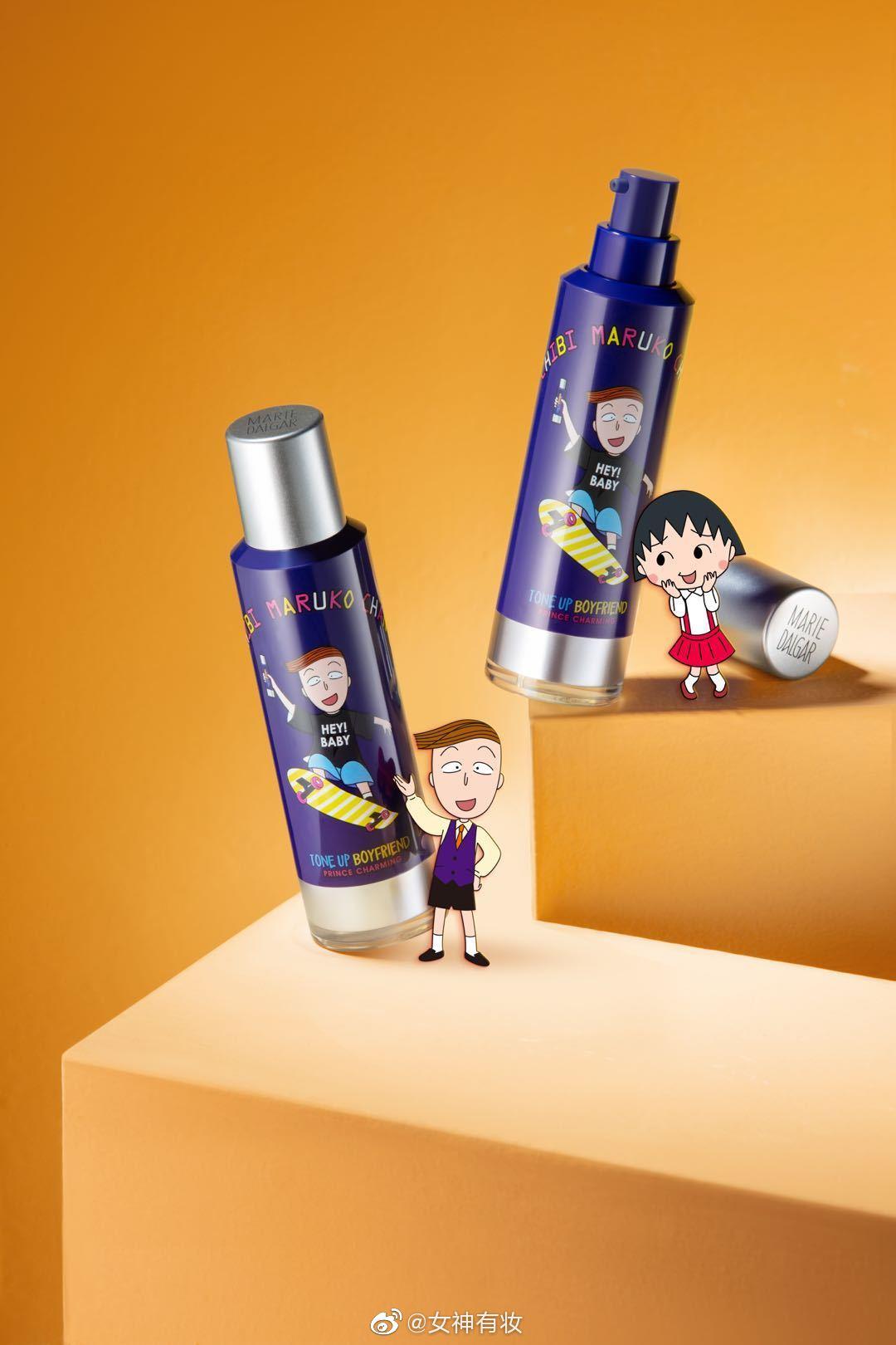 莫名其妙发现最近各大品牌都在出联名系列樱桃小丸子联名彩妆来啦