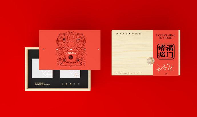 無庸茶包装礼盒设计:醒狮品牌