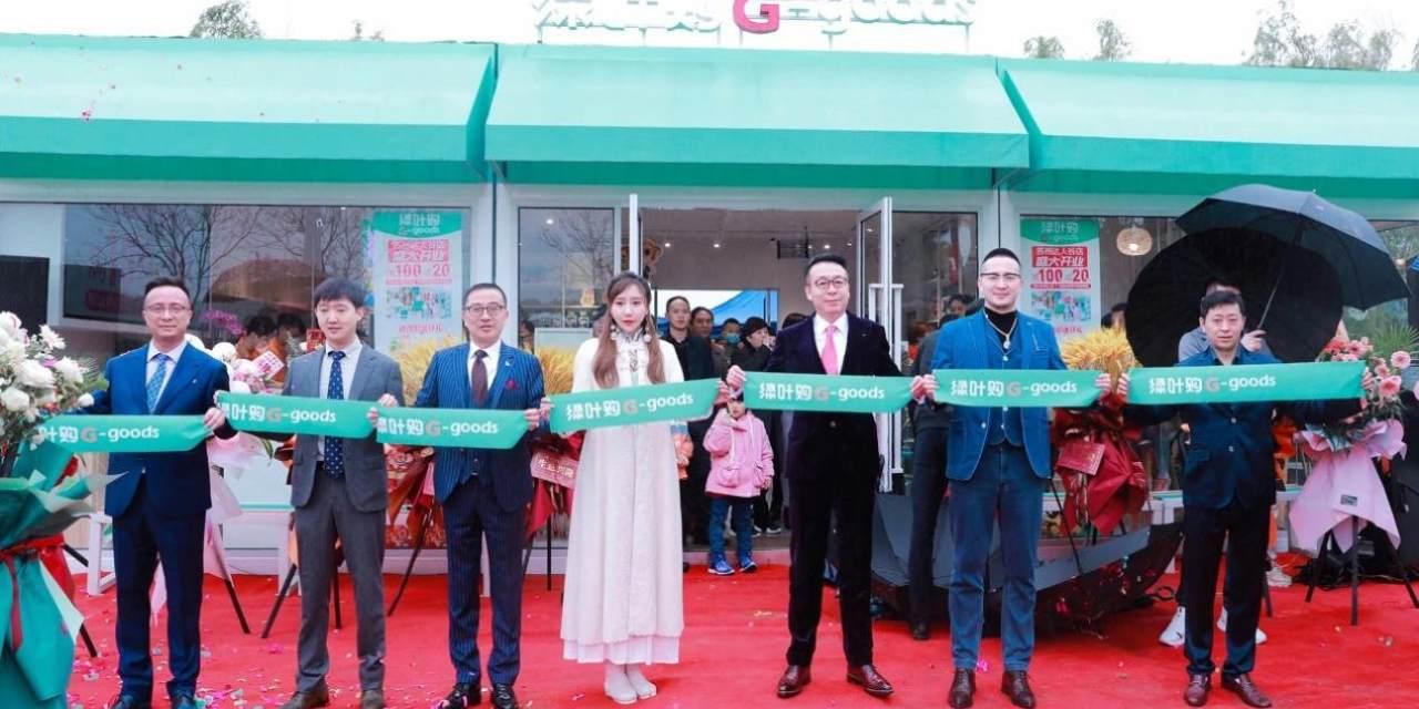 绿叶购·苏州抖起来达人谷店开业 将成为网红打卡新地