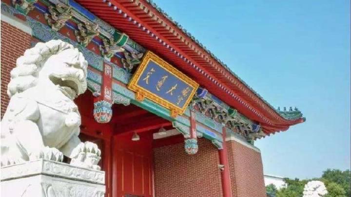 六大名校联合发起春霖行动,上海交大百名优秀学生为高中生直播授课