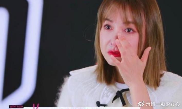 妈妈被待定,吴昕自责痛哭,为什么参加什么节目她都哭?