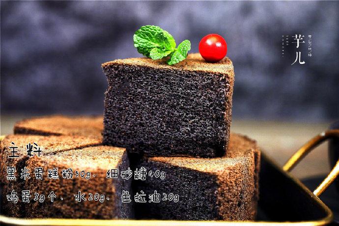 美味可口黑米蛋糕,简单零失败~