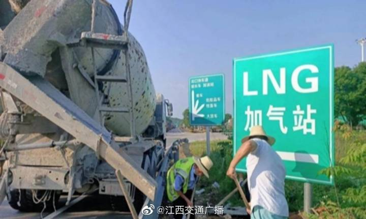 南城服务区本月底将落城江西首个高速公路LNG加气站