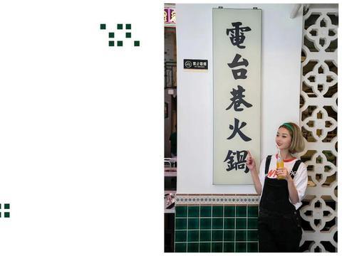 ①周年店庆!6.8折吃『电台巷』,全天津人都有份!