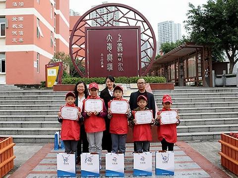 博观万象 传承文脉 重庆市首届青少年书画大赛征稿火热开启