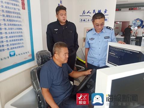 聊城高速交警东昌府大队违法处理窗口便民利民暖民心