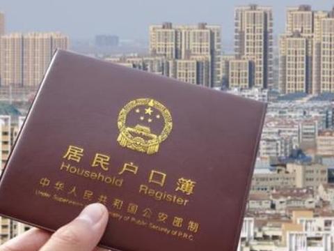 上海开始抢人了,4所高校毕业生可直接落户,这会带来哪些影响