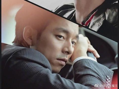 孔刘朴宝剑合作主演科幻片《徐福》讲述朴宝剑饰演的克隆人徐福与孔