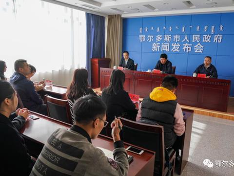 新闻发布|鄂尔多斯市城市管理综合执法局举行新闻发布会