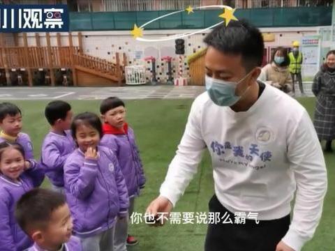 """挑战小姐姐③""""奶爸""""记者体验一日幼师 这届""""神兽""""好带吗?"""