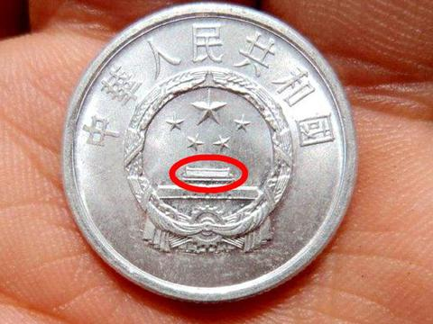少见的1分硬币,单枚涨了80万倍以上,你家里也许有