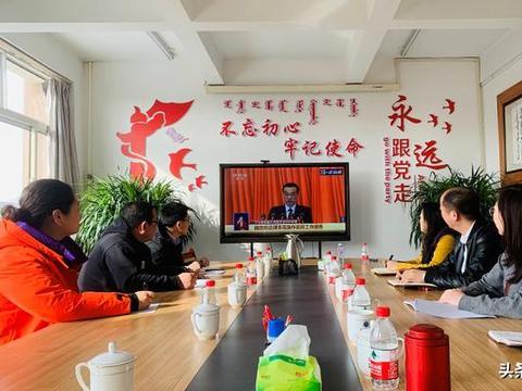 内蒙古民族大学广大师生热议2021年全国两会