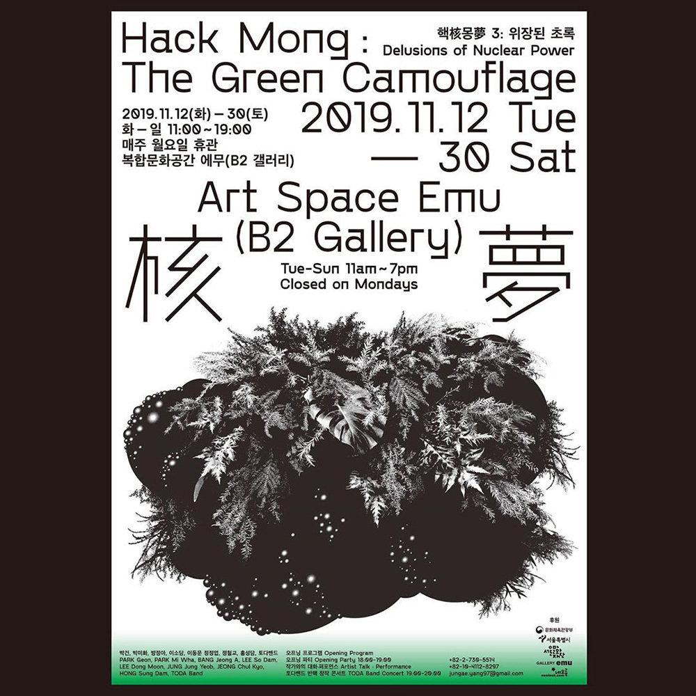 来自 Everyday Practice 韩国图形设计工作室 的创意活动海报作品