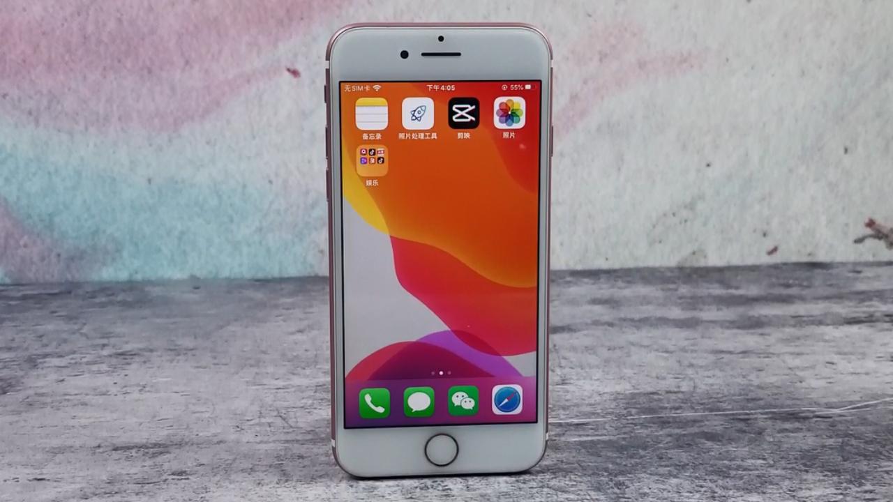 iPhone7还能用多久?满足这几点条件觉得还能再用3年!