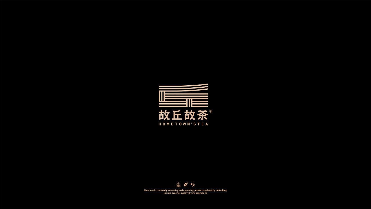 """""""故丘故茶""""logo设计及vi设计,山水故丘,自然好茶。"""