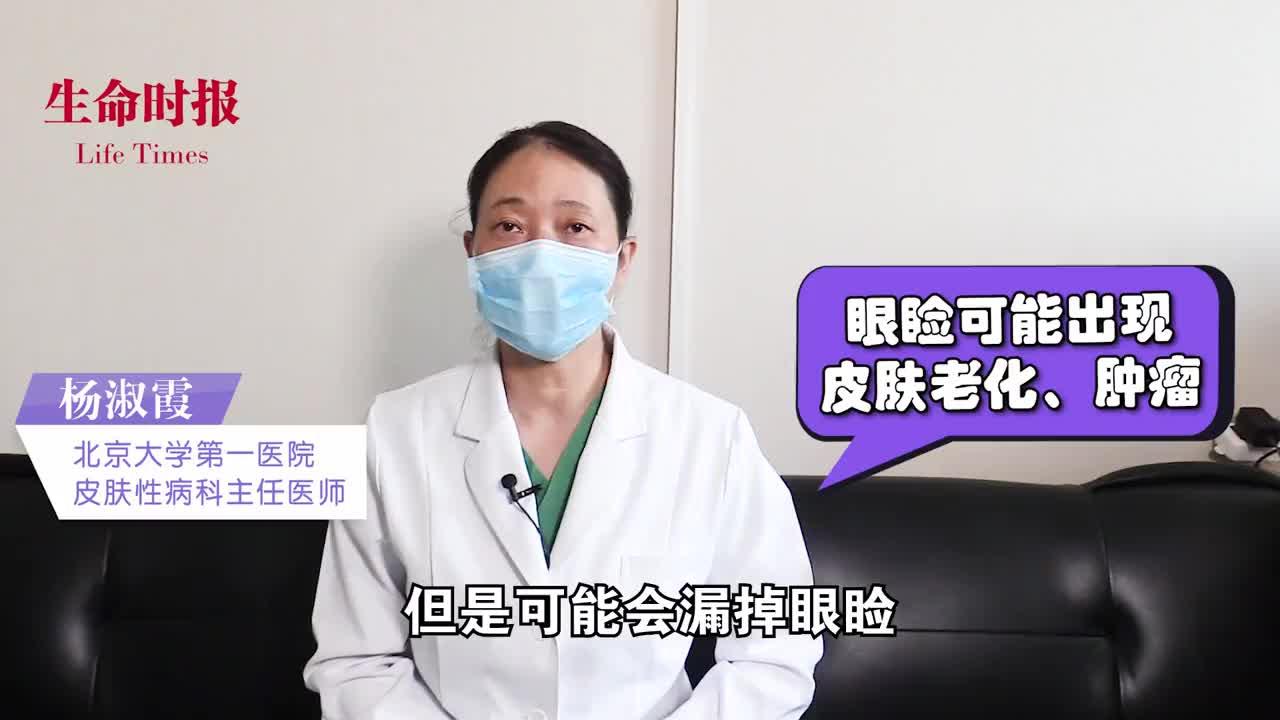 """【医问医答】皮肤科专家的""""0死角""""防晒法"""