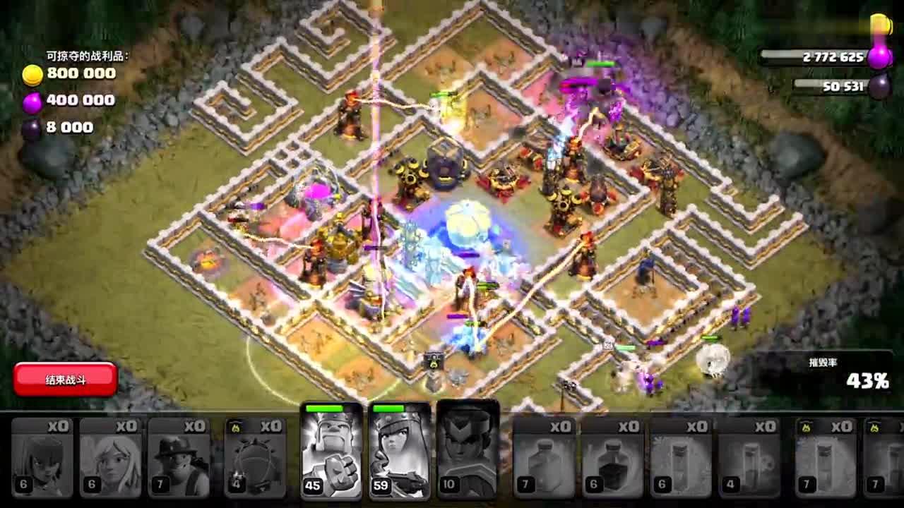 部落冲突94:这个关卡有毒啊,满地的小骷髅兵