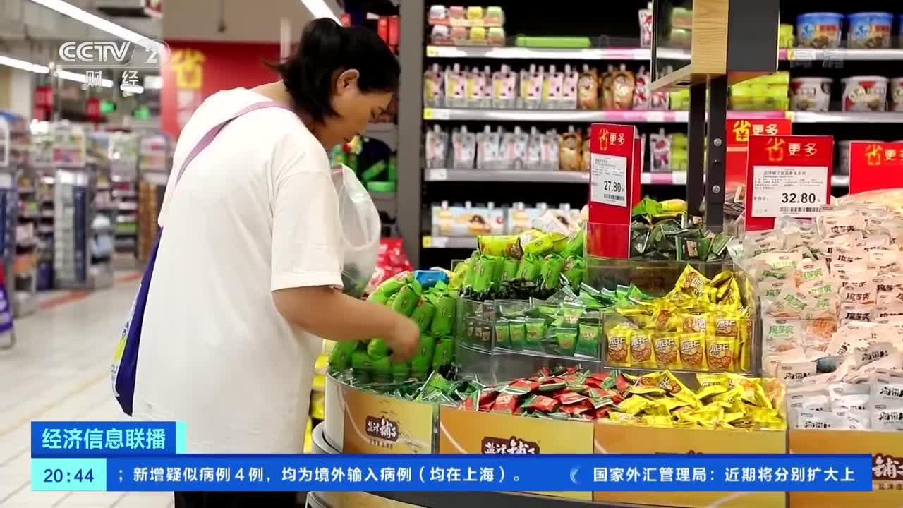 12月起海南全岛禁塑 可降解塑料制品是普通塑料袋价格两倍