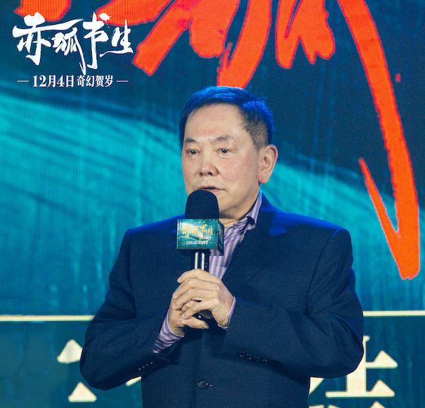 大半个娱乐圈为其转发宣传,《赤狐书生》监制江志强有何来头?