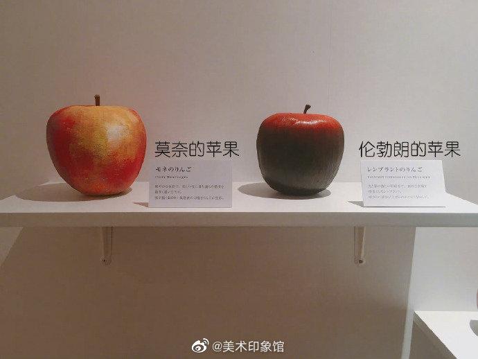 这是几位画家的苹果 ,就是没有蒂姆库克的苹果