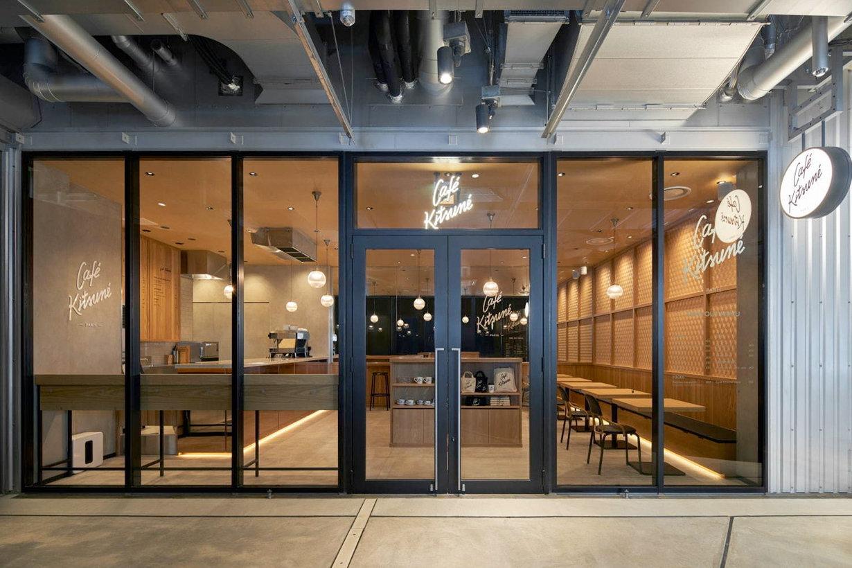 日本第二家 Café Kitsuné 最近在东京涉谷正式开业了