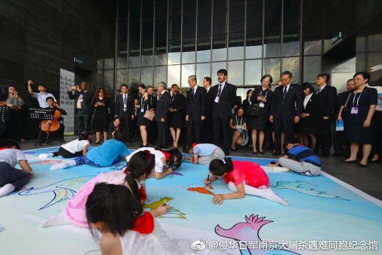 2018年9月19日,国际和平日活动在南京举行