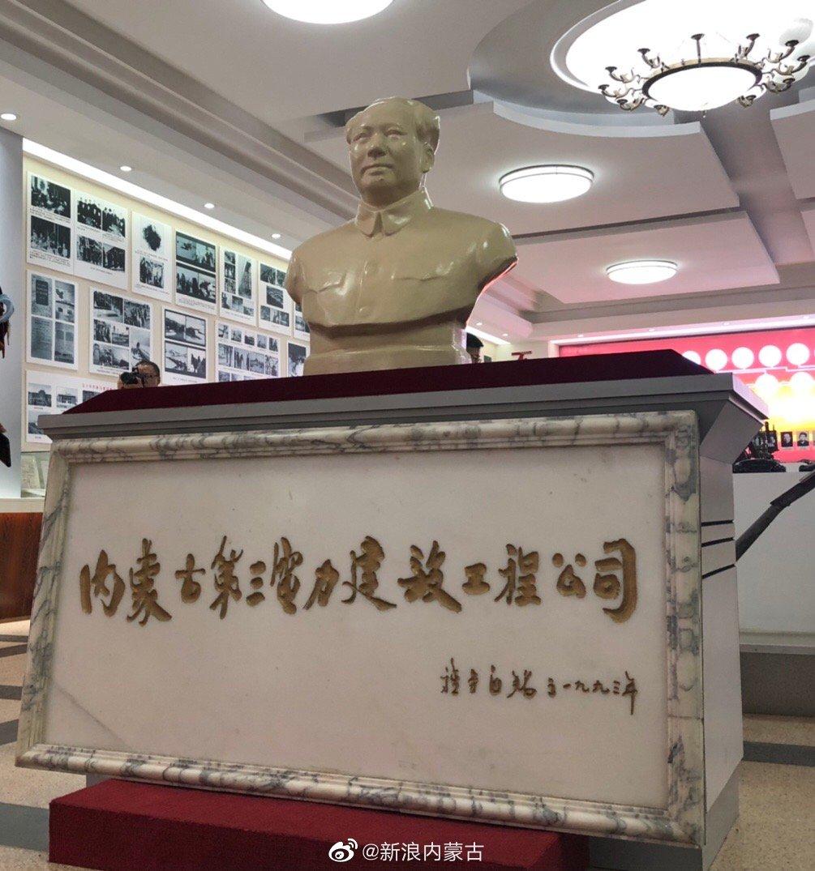 新中国成立后最早组建的国有建筑施工企业之一——内蒙古第三电力建设