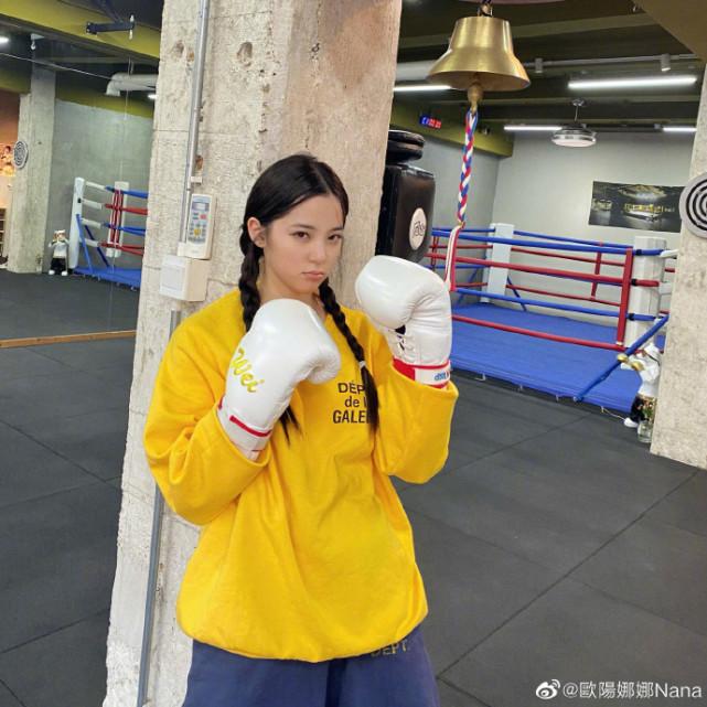 欧阳娜娜分享拳击照动作专业,扎双马尾似村姑,表情狰狞显可爱