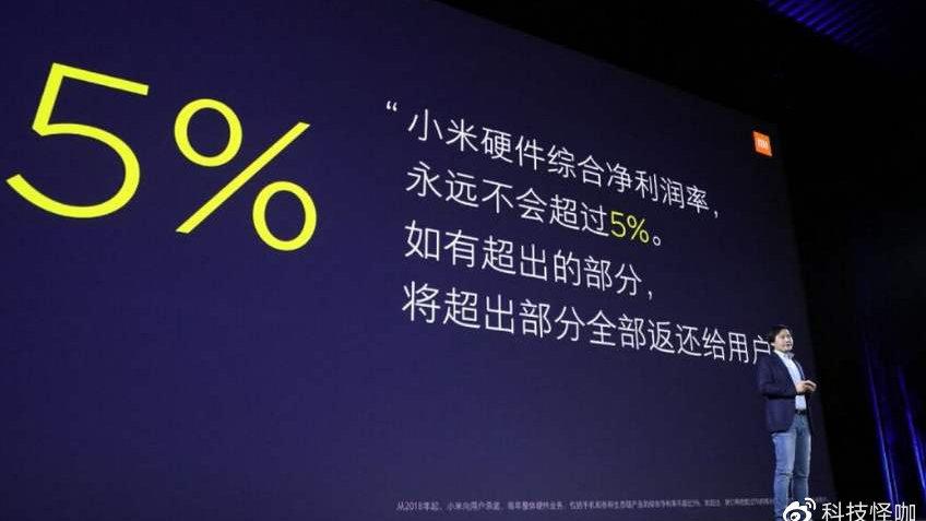 利润不足5%,小米高管心里苦,手机跳水榜单独占5