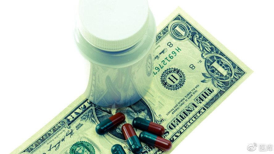 各药企和代理商注意了,7月1日起大额提现行为将受到国家强监控!
