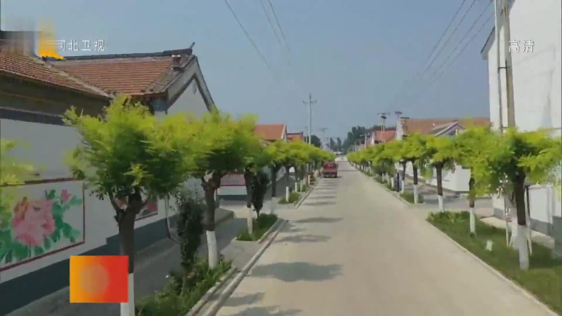 权威发布——2009年以来河北省累计完成农村危房改造105.5万户