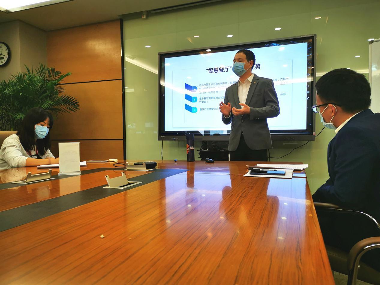 深圳市诺晰网络科技有限公司与腾讯达成战略合作