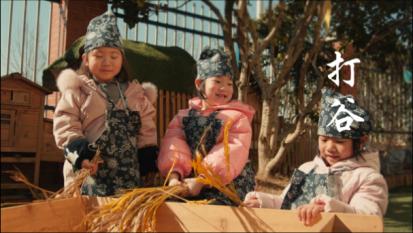 """重庆秀山县中和幼儿园:""""二十四节气""""  浸润幼儿成长年华"""