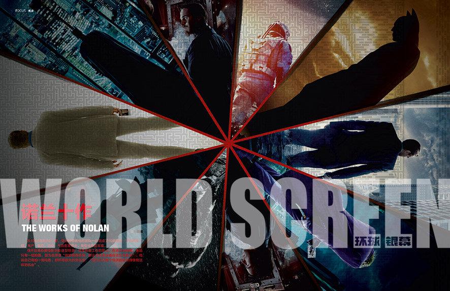 《环球银幕》7月焦点 | 克里斯托弗·诺兰——必看的十作
