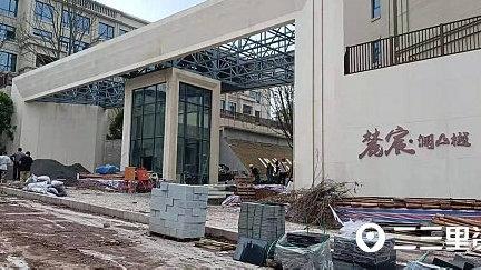 重庆麓宸·澜山樾小区车库漏水问题多, 住建委:正商讨整改方案