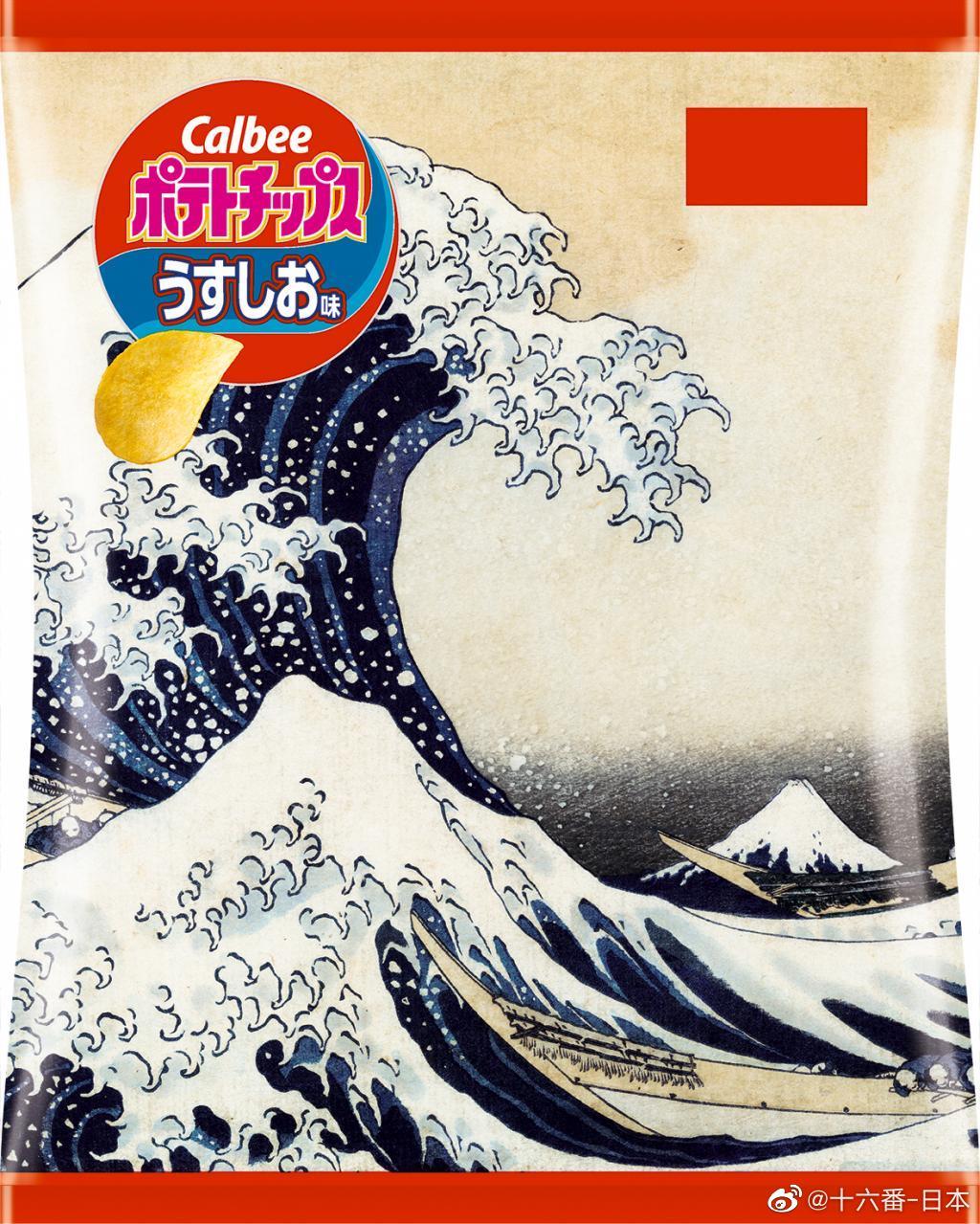 今年是日本著名浮世绘画师葛饰北斋诞生260年