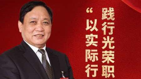 人大代表李秋喜为白酒申遗再发声:应作为重点工作尽早排上日程推进