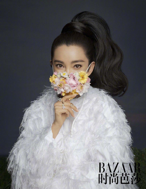 李冰冰 X《时尚芭莎》,百花齐放,满满春日气息~