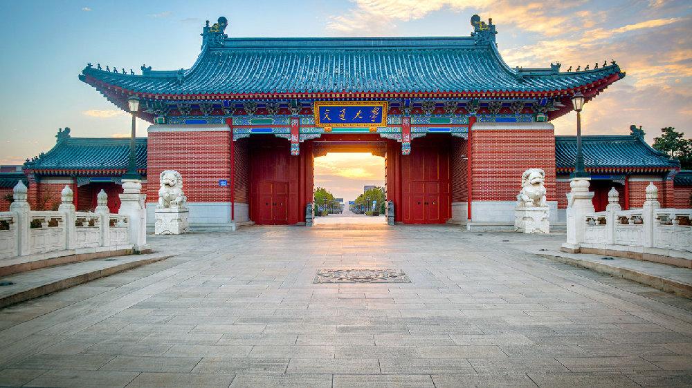上海交通大学增列教育硕士专业学位点专家论证会召开