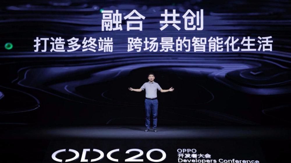 智融合 共未来 2020 OPPO开发者大会透露了哪些信息?