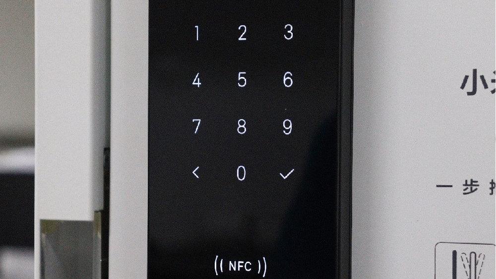 智能门锁初体验:小米全自动智能门锁