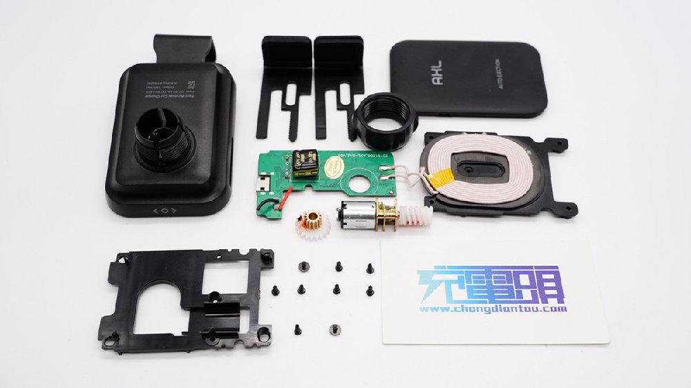 内置超级电容:韩国AHL车载10W无线快充充电器拆解