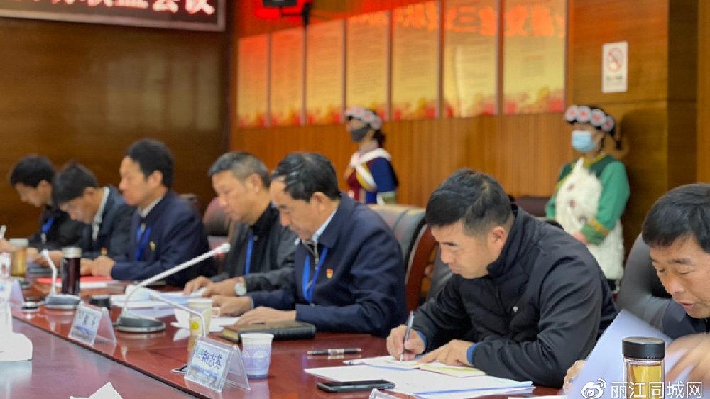 大研、束河、白沙城市旅游党建三城联动联盟会议举行 保证丽江古城高