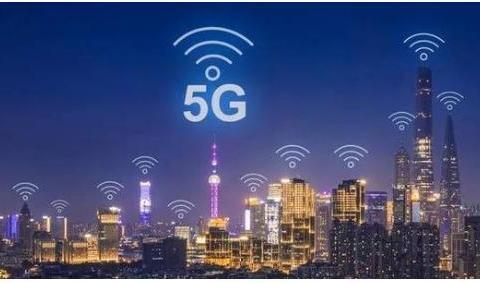 仅深圳市5G基站数量就是德国的54倍,超过全欧洲