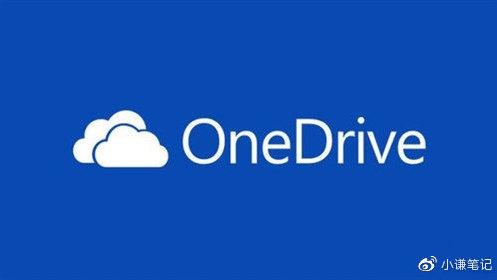 微软OneDrive可能会导致Windows 10 V2004升级失败