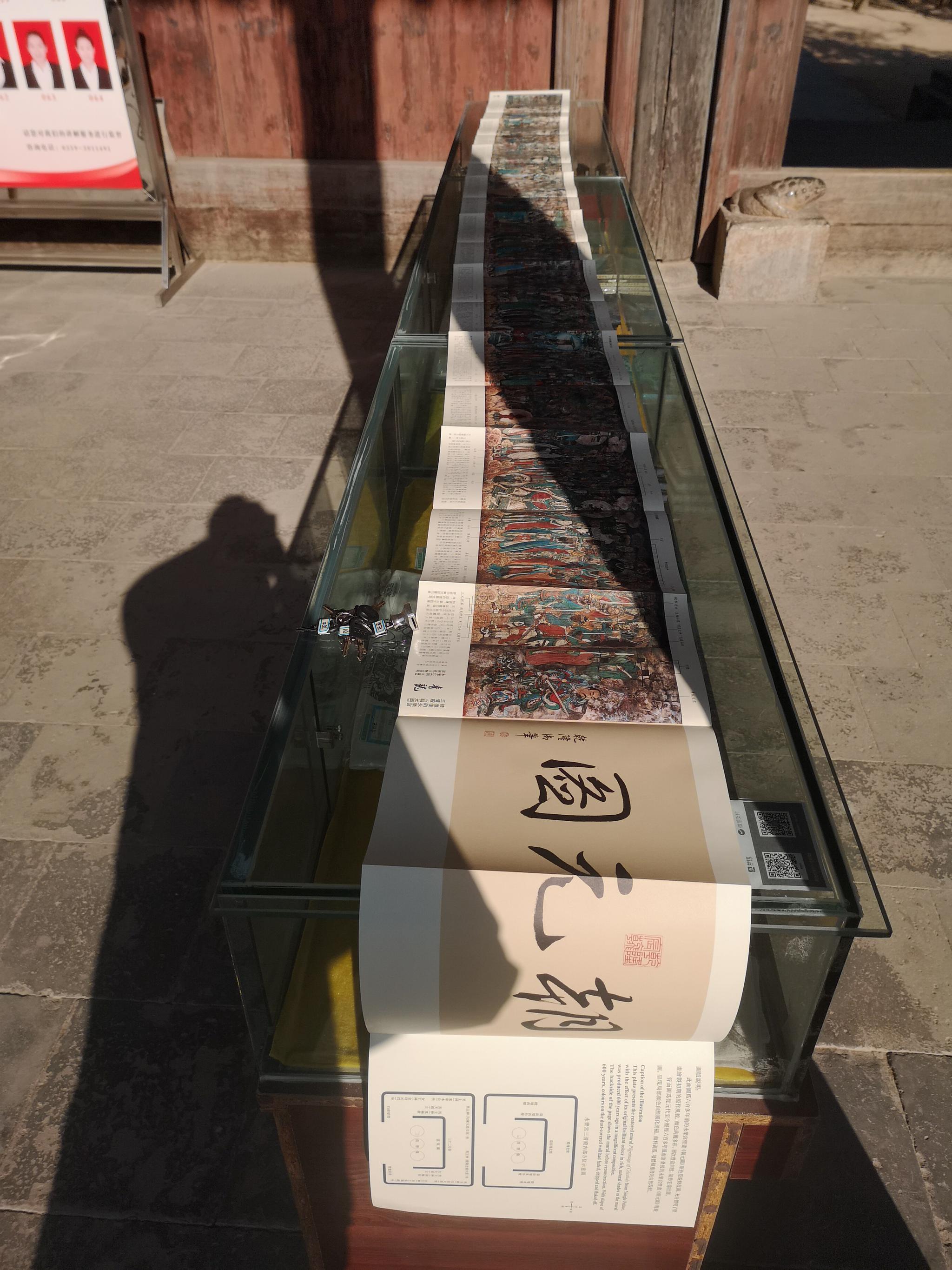 来一波抽奖,刚刚在著名的永乐宫买的元代朝元图壁画,近4米长